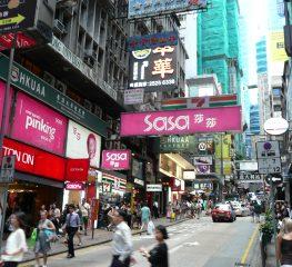 Fascinantul Hong Kong! Iata ce trebuie sa stii daca vrei sa-l vizitezi