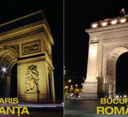 Crezi că-i Paris? Uită-te mai bine, e chiar la noi! Simbolul Bucureștiului de odinioară